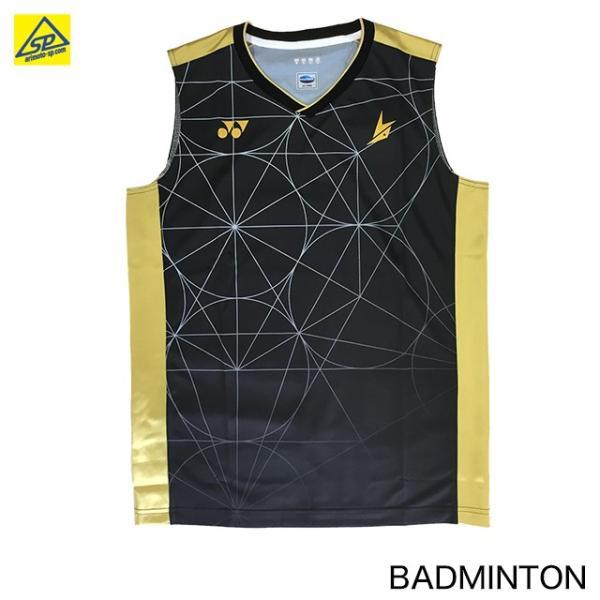 ヨネックス YONEX メンズ ゲームシャツ ノースリーブ 10333 バドミントン メール便可|arimotospshop|02