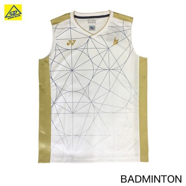 ヨネックス YONEX メンズ ゲームシャツ ノースリーブ 10333 バドミントン メール便可|arimotospshop|04