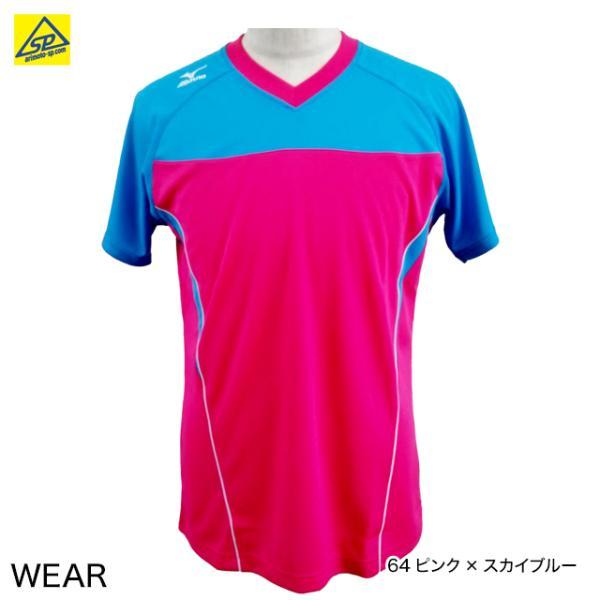ミズノ MIZUNO ゲームシャツ 72JA6X13 男女兼用 半袖 限定品 ユニセックス arimotospshop