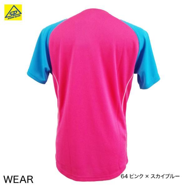 ミズノ MIZUNO ゲームシャツ 72JA6X13 男女兼用 半袖 限定品 ユニセックス arimotospshop 02
