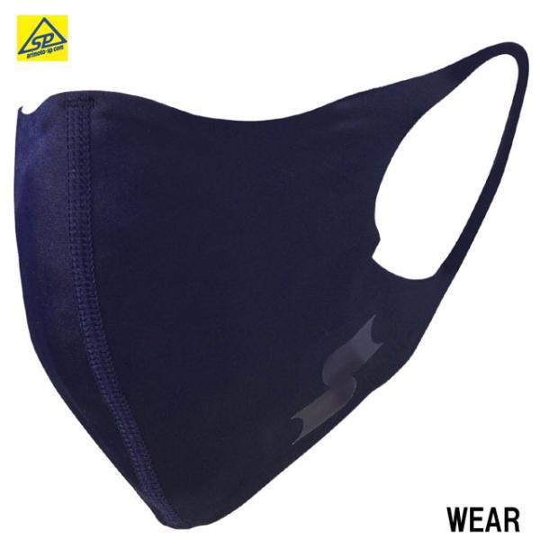 エスエスケイ 一般用 SCβスポーツマスク SCBEMA3 布製マスク フェイスガード |arimotospshop|02