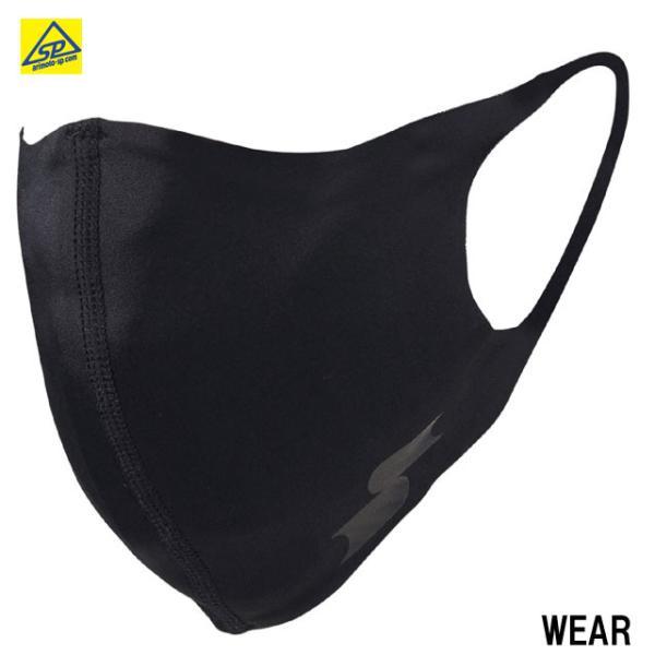 エスエスケイ 一般用 SCβスポーツマスク SCBEMA3 布製マスク フェイスガード |arimotospshop|04