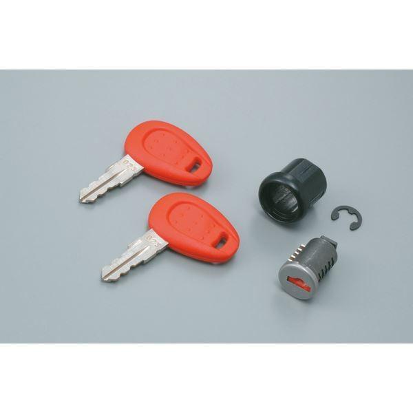 (DAYTONAデイトナ)GIVI(ジビ) Z140 キー&シリンダクロカラー用 | バイク用品|arinkurin2