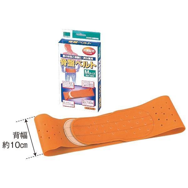 ダイエットウェア | オカモト 骨盤ベルト S 1380A|arinkurin2