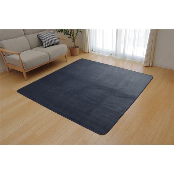 ラグマット カーペット 4畳 洗える 抗菌 防臭 無地 『ピオニー』 ブルー 約200×300cm (ホットカーペット対応)|arinkurin2