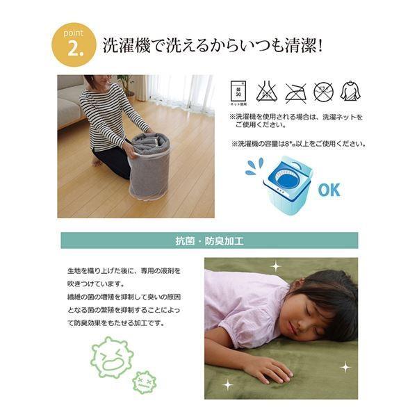 ラグマット カーペット 4畳 洗える 抗菌 防臭 無地 『ピオニー』 ブルー 約200×300cm (ホットカーペット対応)|arinkurin2|04