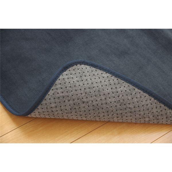 ラグマット カーペット 4畳 洗える 抗菌 防臭 無地 『ピオニー』 ブルー 約200×300cm (ホットカーペット対応)|arinkurin2|06
