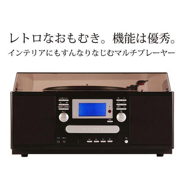 ダブルCDマルチプレーヤー/レコードプレーヤー 〔ピアノブラウン〕 スピーカー内蔵 とうしょう TS-7885PBR|arinkurin2|02