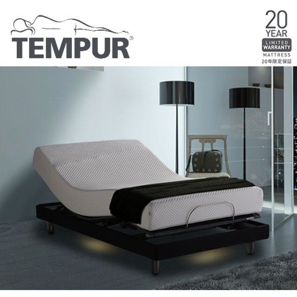 電動リクライニングベッド   (TEMPUR テンピュール) 電動リクライニングベッド (ベッドフレームのみ セミダブル) ブラック 『ZeroG Curve』 arinkurin2 02