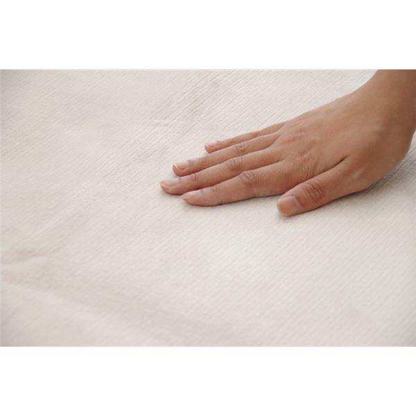 ラグマット カーペット だ円 洗える 抗菌 防臭 無地 『ピオニー』 アイボリー 約100×140cm楕円 (ホットカーペット対応)|arinkurin2|04