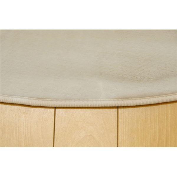 ラグマット カーペット だ円 洗える 抗菌 防臭 無地 『ピオニー』 アイボリー 約100×140cm楕円 (ホットカーペット対応)|arinkurin2|05