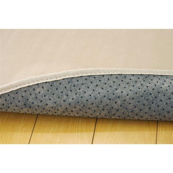 ラグマット | ラグマット カーペット だ円 洗える 抗菌 防臭 無地 『ピオニー』 アイボリー 約100×140cm楕円 (ホットカーペット対応)|arinkurin2|06