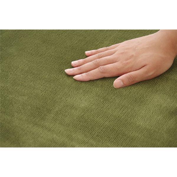 ラグマット カーペット だ円 洗える 抗菌 防臭 無地 『ピオニー』 グリーン 約100×140cm楕円 (ホットカーペット対応)|arinkurin2|04