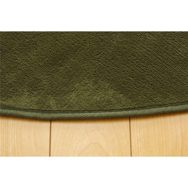 ラグマット   ラグマット カーペット だ円 洗える 抗菌 防臭 無地 『ピオニー』 グリーン 約100×140cm楕円 (ホットカーペット対応) arinkurin2 05