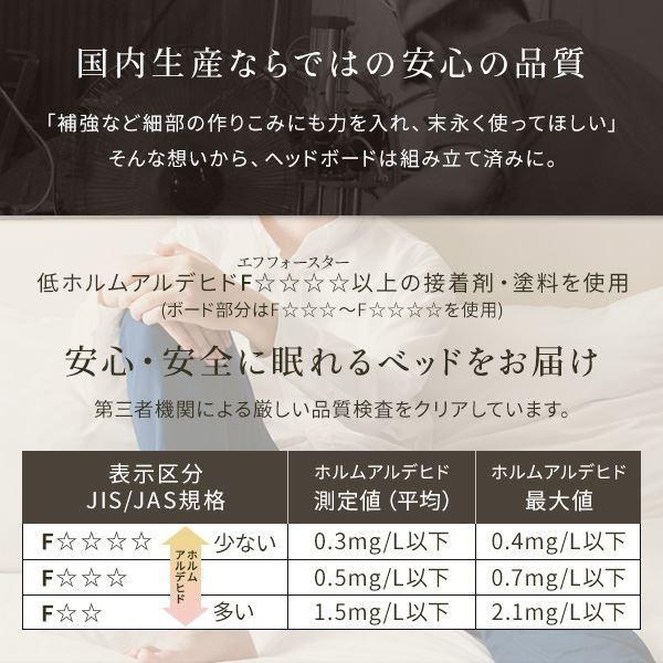 照明付き 宮付き 国産フロアベッド セミダブル (SGマーク国産ポケットコイルマットレス付き) ブラック 『illume』イリューム 日本製ベッドフレーム|arinkurin2|05