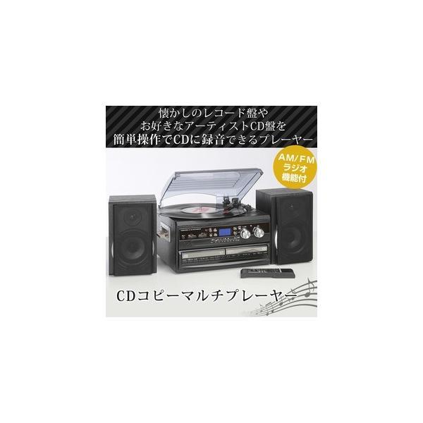 多機能プレーヤー(CDプレーヤー/レコードプレーヤー) デジタル録音 パソコン不要 とうしょう TCDR-286WC|arinkurin2|02
