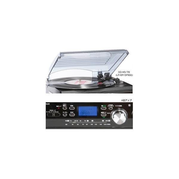 多機能プレーヤー(CDプレーヤー/レコードプレーヤー) デジタル録音 パソコン不要 とうしょう TCDR-286WC|arinkurin2|03