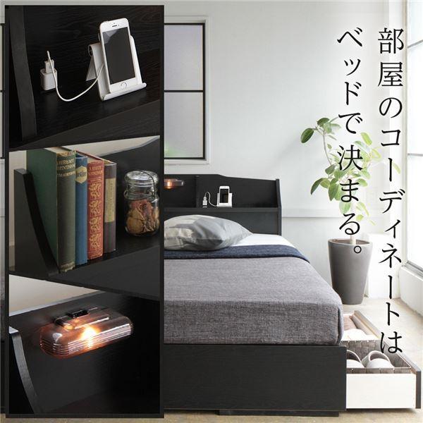 ベッド 日本製 収納付き 引き出し付き 木製 照明付き 棚付き 宮付き コンセント付き 『STELA』ステラ ブラック シングル 海外製ポケットコイルマットレス付き|arinkurin2|02
