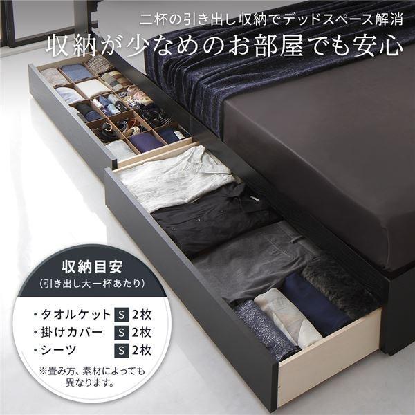 ベッド 日本製 収納付き 引き出し付き 木製 照明付き 棚付き 宮付き コンセント付き 『STELA』ステラ ブラック シングル 海外製ポケットコイルマットレス付き|arinkurin2|04