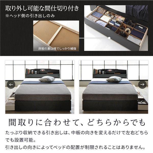 ベッド 日本製 収納付き 引き出し付き 木製 照明付き 棚付き 宮付き コンセント付き 『STELA』ステラ ブラック シングル 海外製ポケットコイルマットレス付き|arinkurin2|05