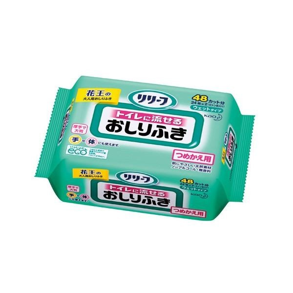 衛生用品 | 花王 リリーフトイレに流せるおしりふき詰替24P|arinkurin2