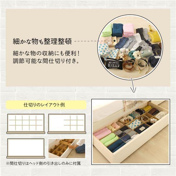 ベッド 日本製 収納付き 引き出し付き 木製 照明付き 棚付き 宮付き コンセント付き シングル 海外製ポケットコイルマットレス付き『AMI』アミ ブラック|arinkurin2|04