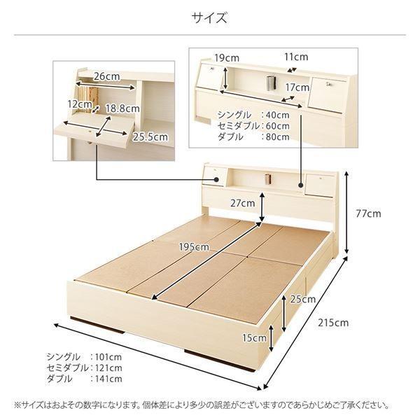 ベッド 日本製 収納付き 引き出し付き 木製 照明付き 棚付き 宮付き コンセント付き シングル 海外製ポケットコイルマットレス付き『AMI』アミ ブラック|arinkurin2|05