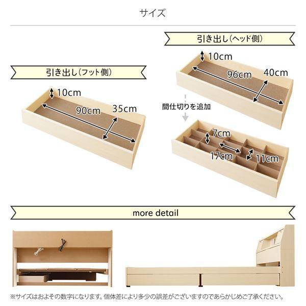 ベッド 日本製 収納付き 引き出し付き 木製 照明付き 棚付き 宮付き コンセント付き シングル 海外製ポケットコイルマットレス付き『AMI』アミ ブラック|arinkurin2|06