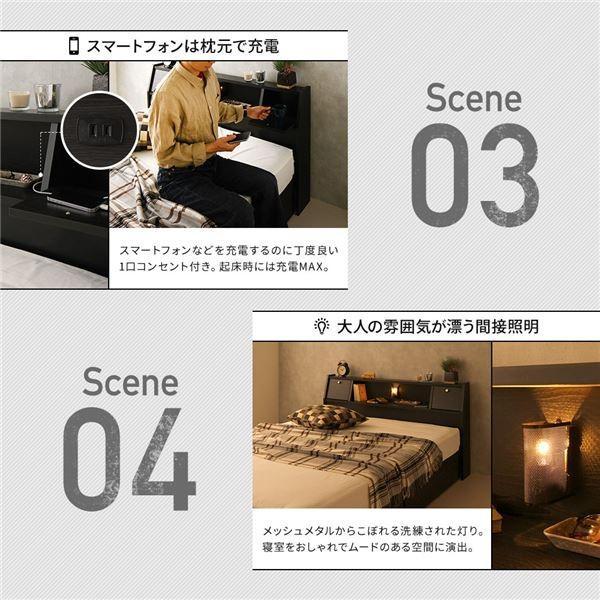 ベッド 日本製 収納付き 引き出し付き 木製 照明付き 棚付き 宮付き コンセント付き ダブル 海外製ポケットコイルマットレス付き『AJITO』アジット ブラック arinkurin2 04
