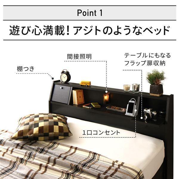ベッド 日本製 収納付き 引き出し付き 木製 照明付き 棚付き 宮付き コンセント付き シングル 海外製ポケットコイルマットレス付き『AJITO』アジット ブラック arinkurin2 02