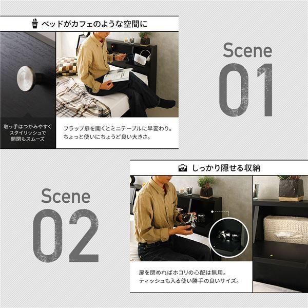 ベッド 日本製 収納付き 引き出し付き 木製 照明付き 棚付き 宮付き コンセント付き シングル 海外製ポケットコイルマットレス付き『AJITO』アジット ブラック arinkurin2 03