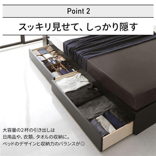 ベッド 日本製 収納付き 引き出し付き 木製 照明付き 棚付き 宮付き コンセント付き シングル 海外製ポケットコイルマットレス付き『AJITO』アジット ブラック arinkurin2 05