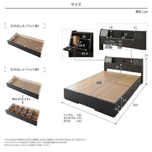 ベッド 日本製 収納付き 引き出し付き 木製 照明付き 棚付き 宮付き コンセント付き シングル 海外製ポケットコイルマットレス付き『AJITO』アジット ブラック arinkurin2 06