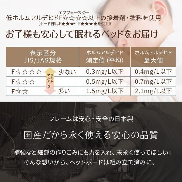 日本製 連結ベッド 照明付き フロアベッド ワイドキングサイズ260cm(SD+D) (ベッドフレームのみ)『Tonarine』トナリネ ブラック arinkurin2 04