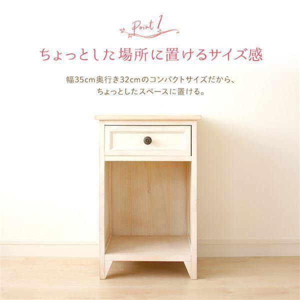テーブル | カントリー調 サイドチェスト/サイドテーブル (幅35cm) シャビーホワイト 天然木 軽量 Rural ルーラル (完成品)|arinkurin2|02