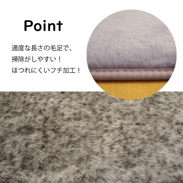 ラグマット   ラビットファー風 ラグマット絨毯 (約3畳 約185cm×230cm ホワイト) 洗える ホットカーペット 床暖房対応 『リュクシュ』 arinkurin2 02