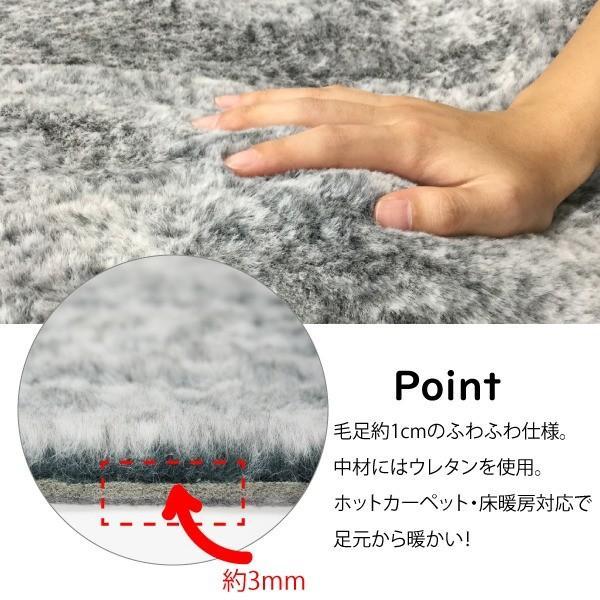 ラグマット   ラビットファー風 ラグマット絨毯 (約3畳 約185cm×230cm ホワイト) 洗える ホットカーペット 床暖房対応 『リュクシュ』 arinkurin2 03