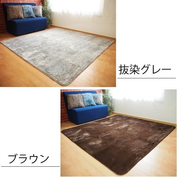 ラグマット   ラビットファー風 ラグマット絨毯 (約3畳 約185cm×230cm ホワイト) 洗える ホットカーペット 床暖房対応 『リュクシュ』 arinkurin2 04
