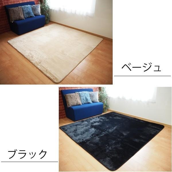 ラグマット   ラビットファー風 ラグマット絨毯 (約3畳 約185cm×230cm ホワイト) 洗える ホットカーペット 床暖房対応 『リュクシュ』 arinkurin2 05