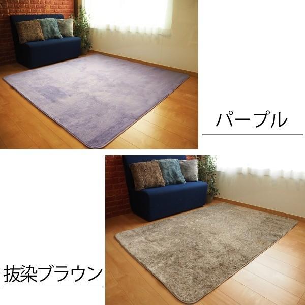 ラグマット   ラビットファー風 ラグマット絨毯 (約3畳 約185cm×230cm ホワイト) 洗える ホットカーペット 床暖房対応 『リュクシュ』 arinkurin2 06