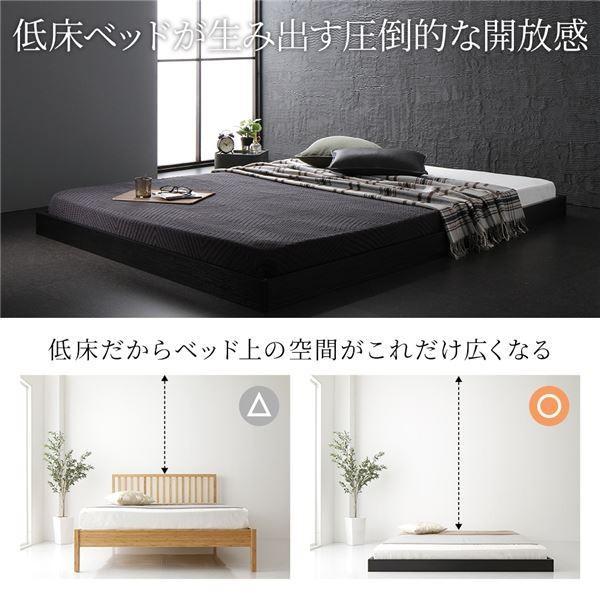ベッド 低床 ロータイプ すのこ 木製 コンパクト ヘッドレス シンプル モダン ブラック セミダブル ベッドフレームのみ|arinkurin2|02