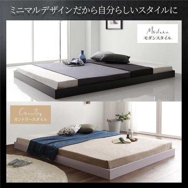 ベッド 低床 ロータイプ すのこ 木製 コンパクト ヘッドレス シンプル モダン ブラック セミダブル ベッドフレームのみ|arinkurin2|03