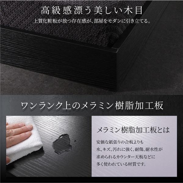 ベッド 低床 ロータイプ すのこ 木製 コンパクト ヘッドレス シンプル モダン ブラック セミダブル ベッドフレームのみ|arinkurin2|04