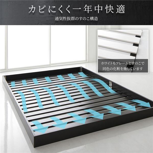 ベッド 低床 ロータイプ すのこ 木製 コンパクト ヘッドレス シンプル モダン ブラック セミダブル ベッドフレームのみ|arinkurin2|05