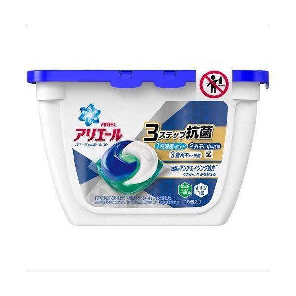 日用雑貨   アリエール パワージェルボール3D 本体 (× 3 点セット) arinkurin2
