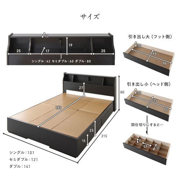 ベッド 日本製 収納付き 引き出し付き 木製 照明付き 棚付き 宮付き コンセント付き シンプル モダン ブラウン ダブル 海外製ポケットコイルマットレス付き|arinkurin2|06