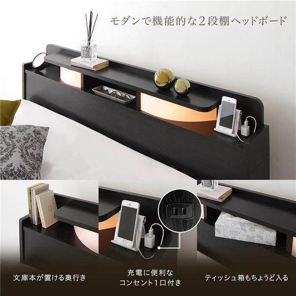 ベッド 日本製 収納付き 引き出し付き 木製 照明付き 宮付き 棚付き コンセント付き シンプル モダン ブラック シングル 海外製ポケットコイルマットレス付き|arinkurin2|02