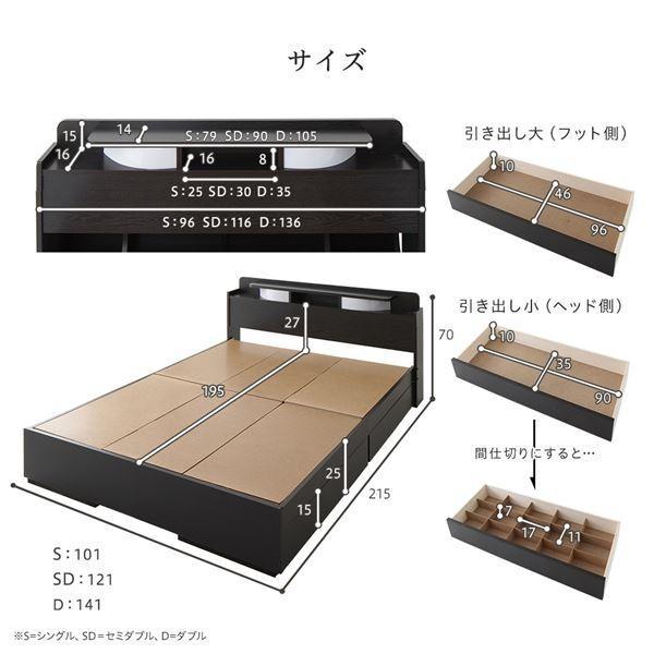 ベッド 日本製 収納付き 引き出し付き 木製 照明付き 宮付き 棚付き コンセント付き シンプル モダン ブラック シングル 海外製ポケットコイルマットレス付き|arinkurin2|06