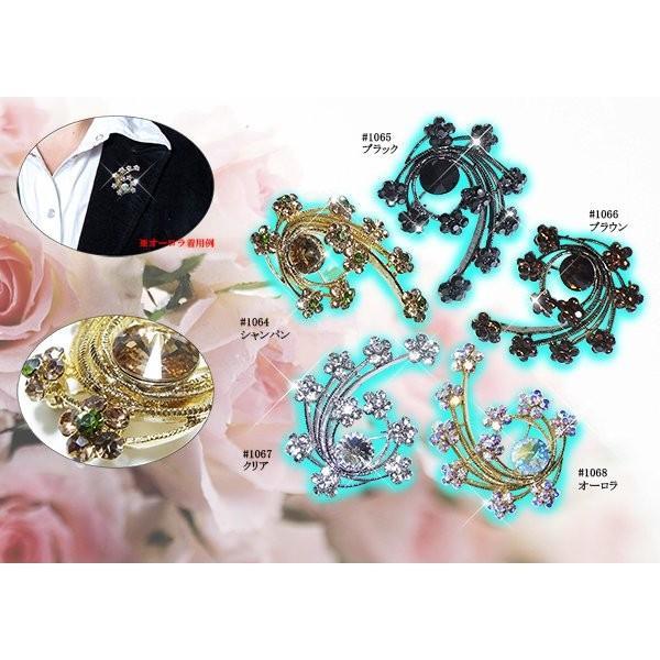 ファッション | 10個のお花と大きなクリスタルのブローチシャンパンゴールド|arinkurin