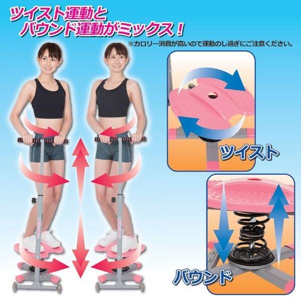 ダイエット器具 | 折りたたみフィットネスマシン アクティブダンサー タイヤ付き コンパクト収納|arinkurin|04